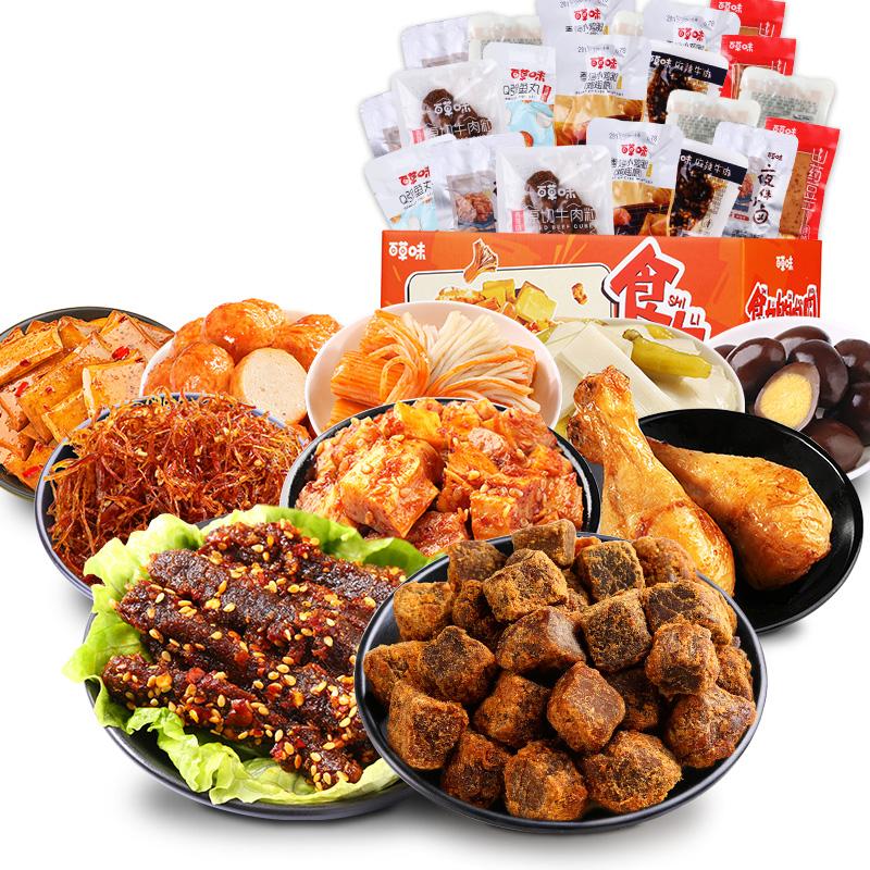 【百草味-肉类零食大礼包】网红休闲食品整箱小吃充饥夜宵