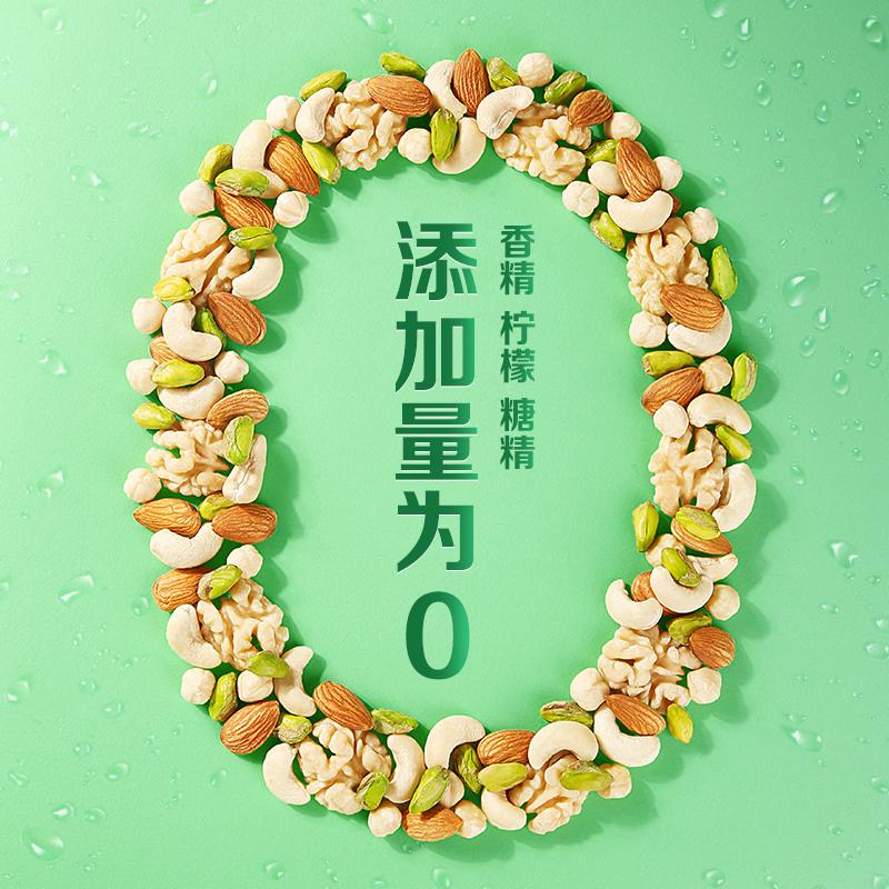 百草味每日坚果礼盒750g/30包网红休闲孕妇零食健康混合干果整箱 No.3