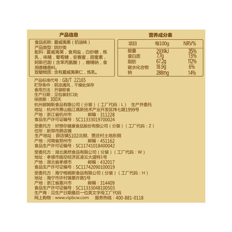 网红小吃女休闲食品组合整箱 袋 32 3616g 巨型零食大礼包 百草味
