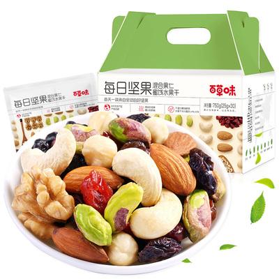 【百草味每日坚果750g】孕妇零食混合干果组合综合果仁大礼包30袋