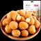 满减【百草味-多味花生100g】酥脆休闲零食小吃炒货花生米