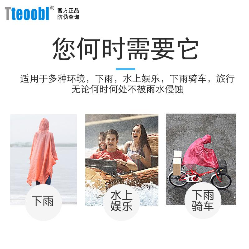 新特比樂加厚實韓時尚雨衣女大人便攜式戶外學生透明釣魚雨披網紅