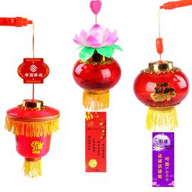 中秋节灯笼玩具儿童礼品带音乐的荷花小灯笼发光网红手提灯笼古风