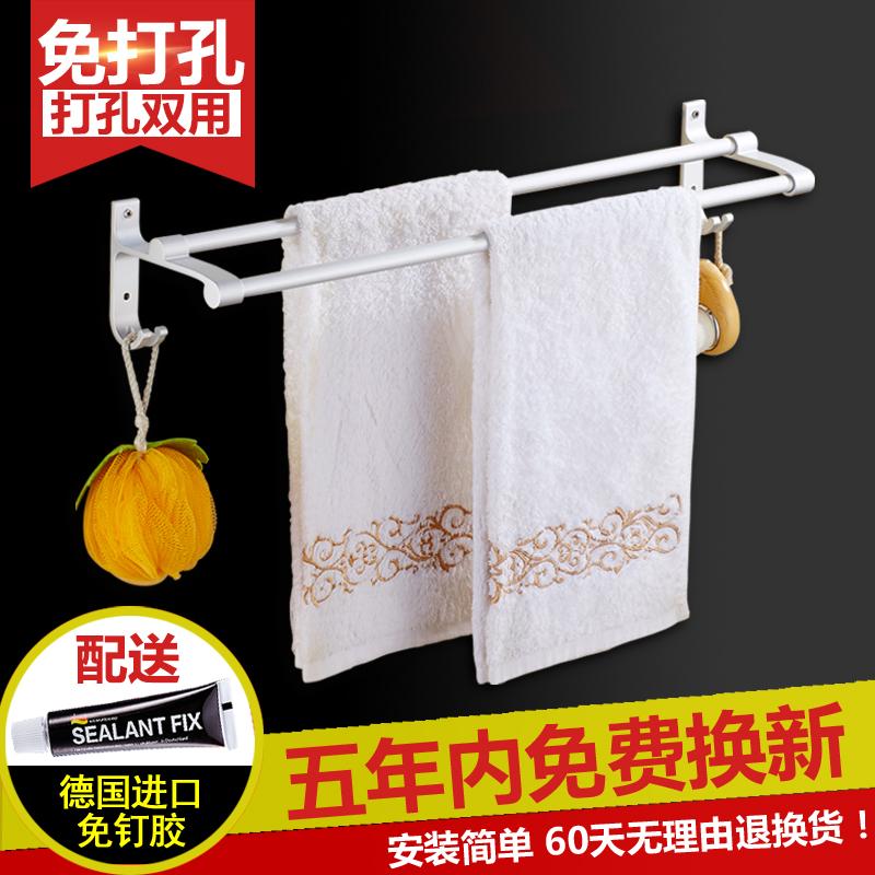 免打孔雙杆毛巾架太空鋁浴巾架免打孔浴室掛毛巾杆衛生間打孔
