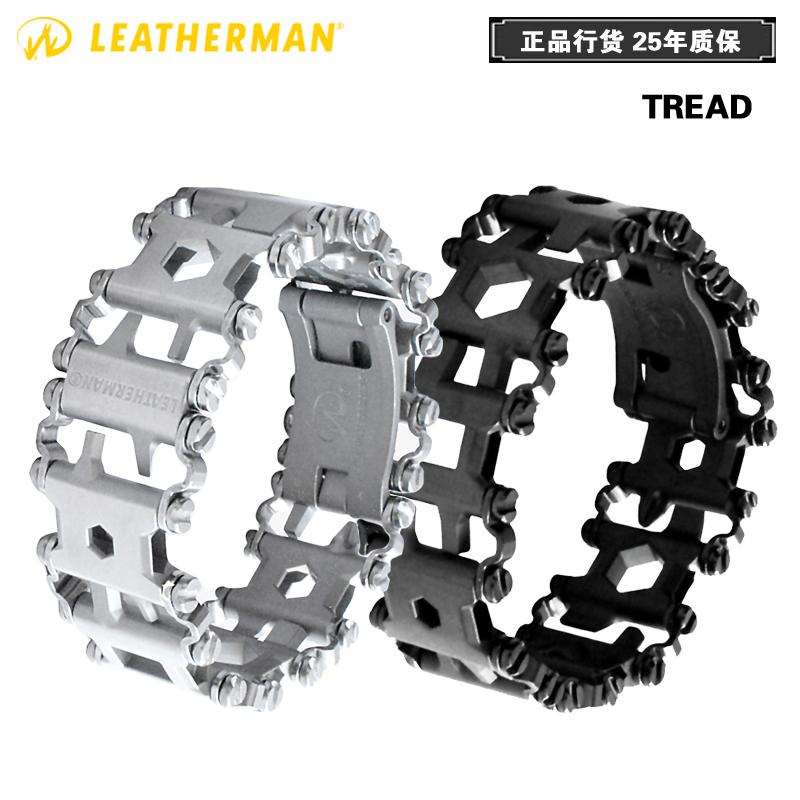 國行質保萊澤曼Leatherman Tread穿戴手鍊錶帶工具多功能手環腕帶
