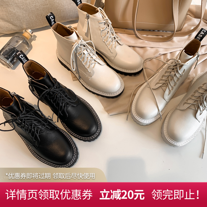 新款大幂幂同款马丁靴女英伦风短靴春秋单靴厚底白色靴子 2019 与格