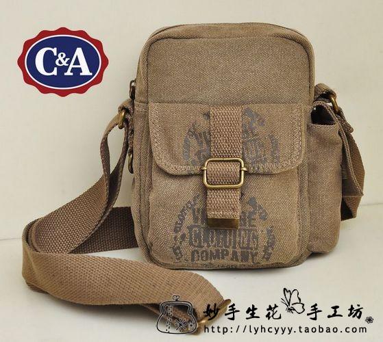 3CM宽双肩包斜跨包帆布包棉质织书包带配件背包肩带绑扎带1米起售