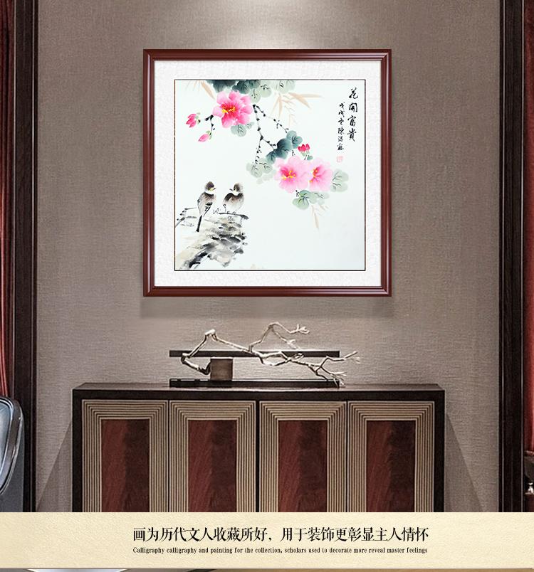 新款純手繪花鳥畫新中式餐廳臥室床頭裝飾玄關掛畫客廳掛沙發壁畫