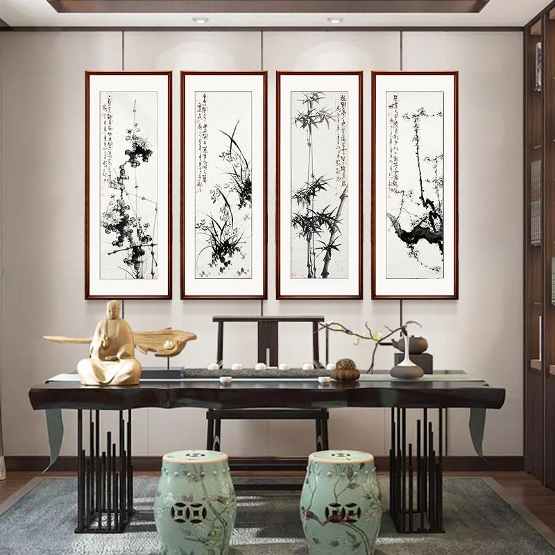 水墨梅蘭竹菊四條屏國畫花鳥中式掛畫客廳沙發背景墻裝飾畫四聯畫