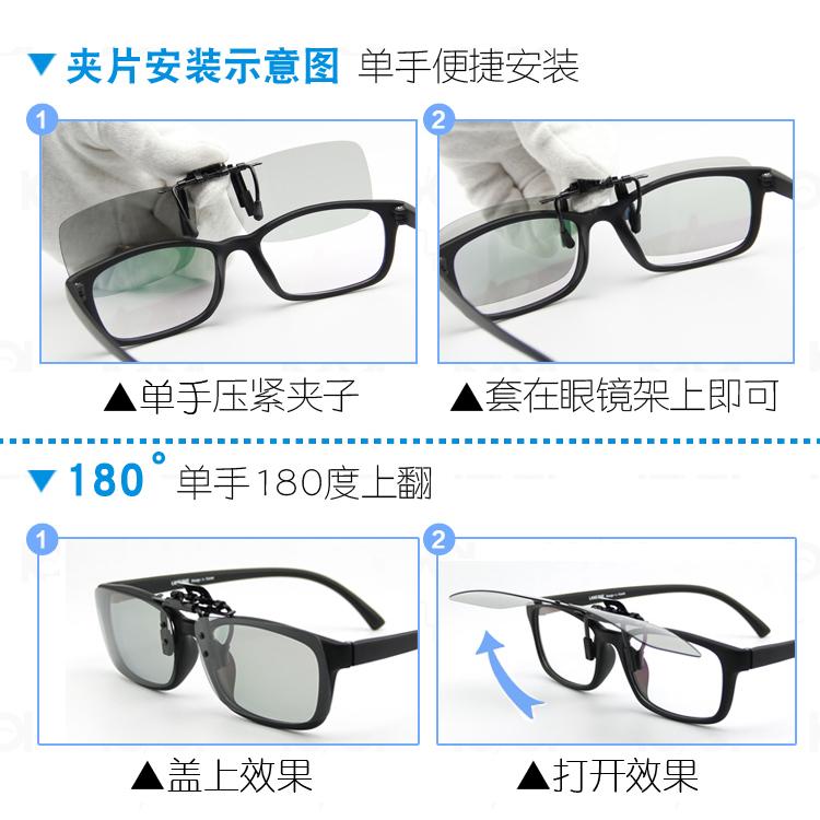 近视司机偏光镜夹片防紫外线太阳眼镜车载多功能开车夜视护目镜男