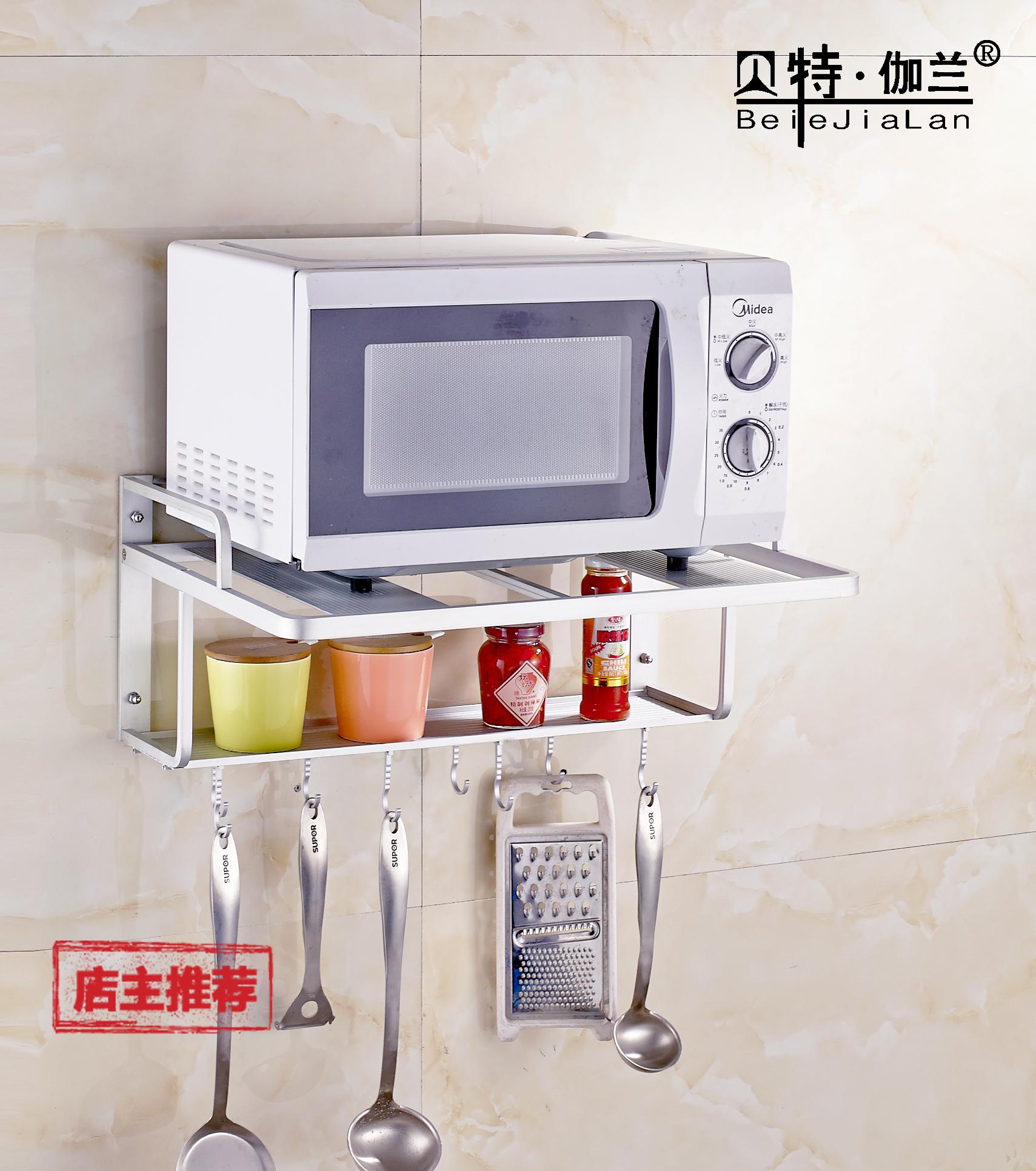 太空铝微波炉架子壁挂厨房置物架储物架2层烤箱支架收纳挂架用品