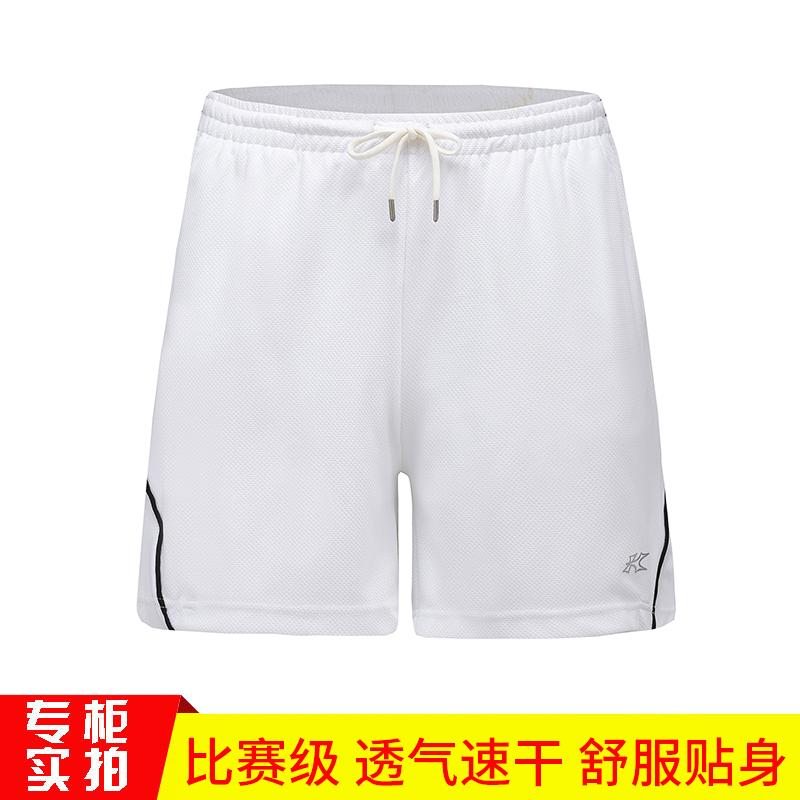 正品特價 凱勝羽毛球服FAPE007 夏季吸汗速幹比賽運動短褲白色 男