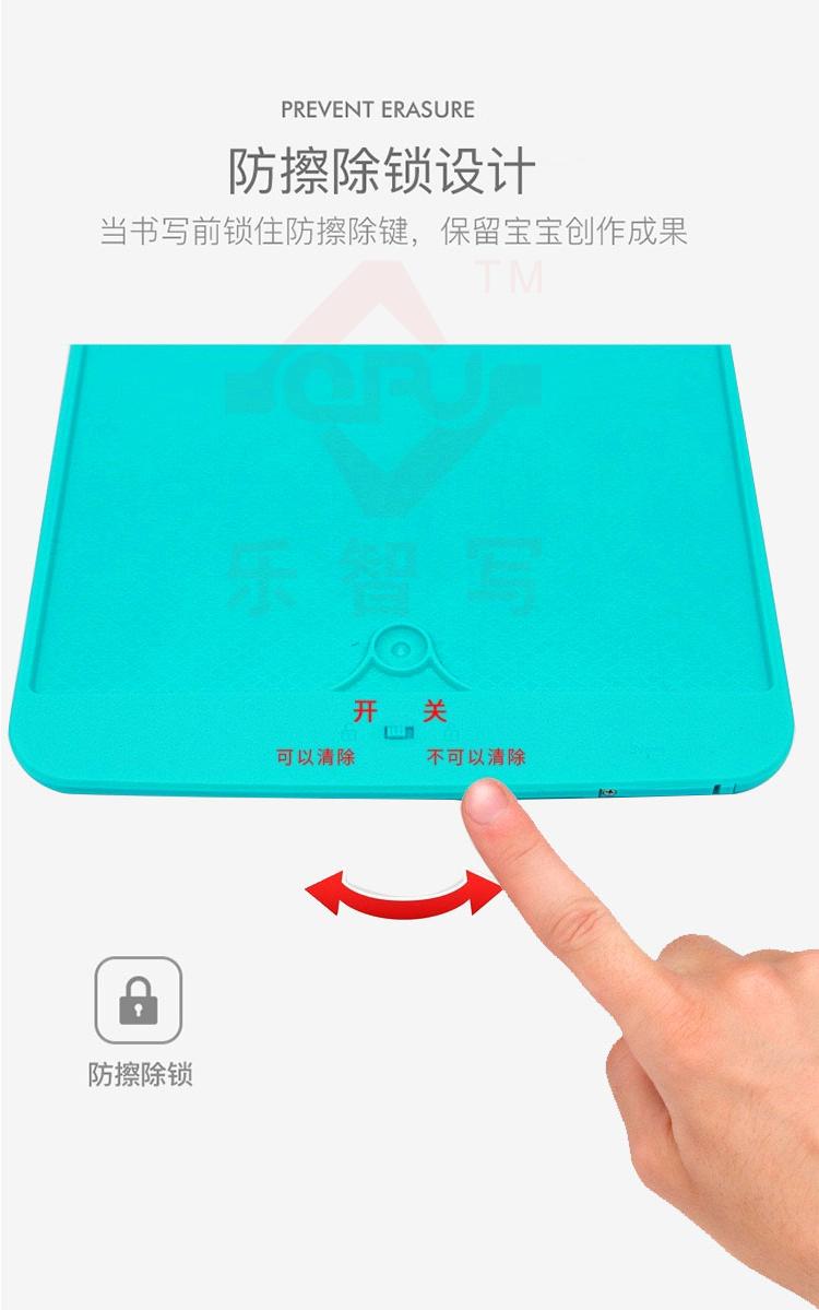 12寸光能小黑板彩屏液晶手写板电子写字板儿童画板学生手绘板高亮