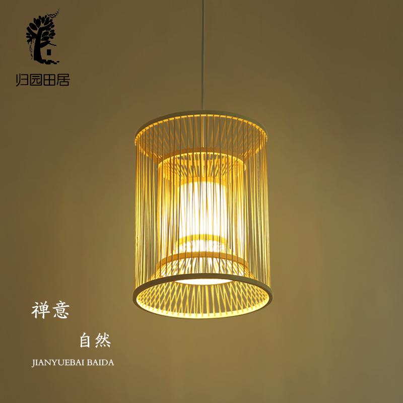 新中式床头吊灯禅意灯具茶室日式餐厅灯创意竹编灯卧室书房阳台灯