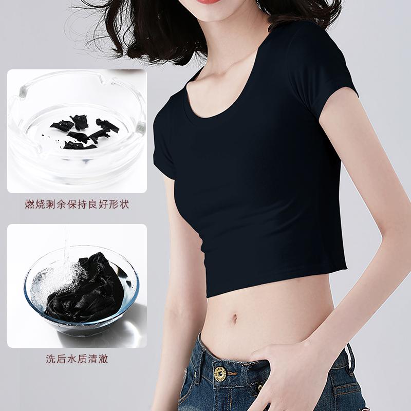2019新T恤上衣服女 早春韩版学生百搭短袖时尚短款夏天纯色性感潮