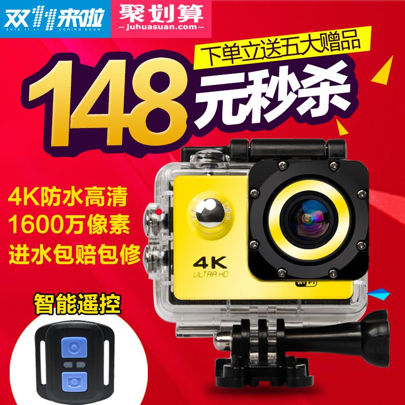 高清迷你摩托车行车记录仪头盔骑行 4k 防水运动摄像机潜水下照相机