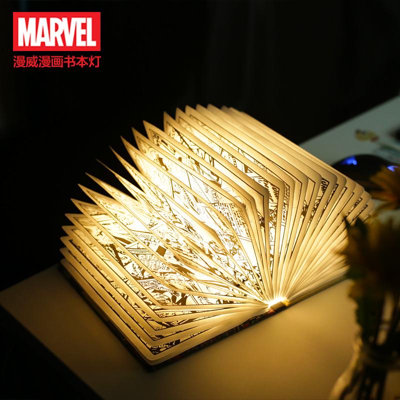 MARVEL漫威创意LED书本灯 复古漫画折叠无线书灯LED充电式书本灯