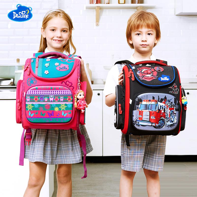 俄罗斯Delune小学生书包男生1-3年级女生儿童减负背包护脊双肩包