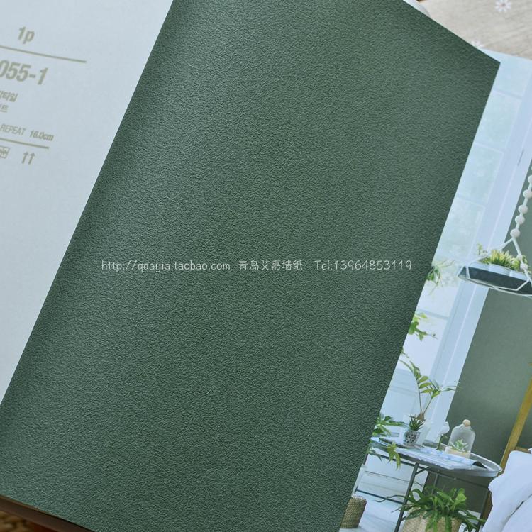 韩国北欧简约美式乡村地中海墨绿纯色墙纸质感漆面水泥纹壁纸现货