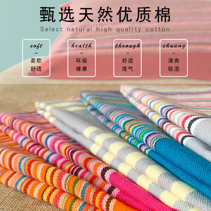 純棉老粗布枕巾一對裝單人全棉枕頭巾柔軟透氣吸汗四季通用