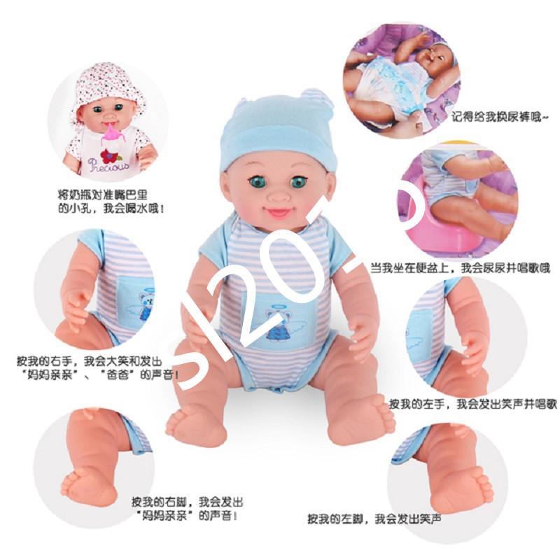 正版模拟日常护理娃娃模拟医疗护理娃娃会唱歌会笑新联丰仿真娃娃