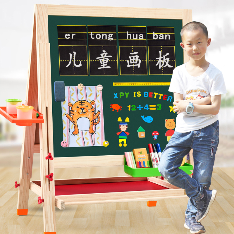 儿童画板双面写字板可折叠磁性小学生家用清仓小学生支架式小黑板