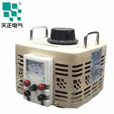 TENGEN/ Tianzheng Electric TDGC2-1KVA single-phase AC contact voltage regulator 1000W voltage regulator