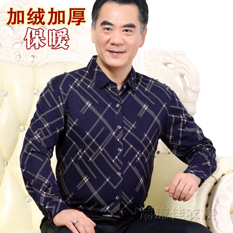 中年男士新款长袖衬衫春夏款格子衬衣爸爸装中老年休闲衬衫男装潮