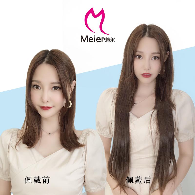 真发接发片 接头发 增发量 补发量 可烫染不打结精选发质