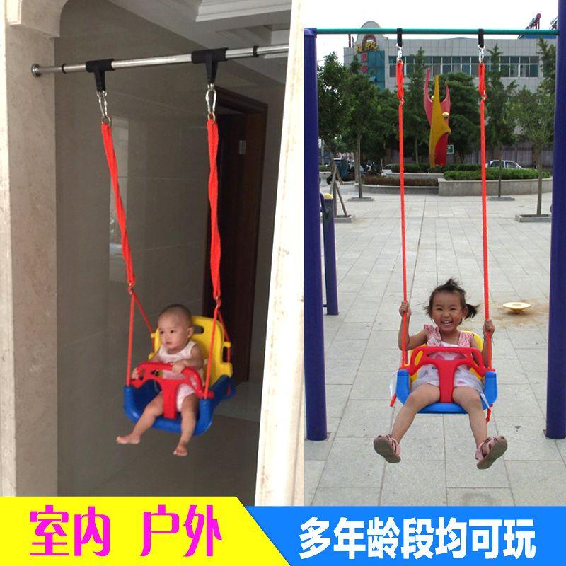 儿童荡秋千室内家用座椅 门框单杠户外吊椅 小孩婴儿摇篮宝宝玩具