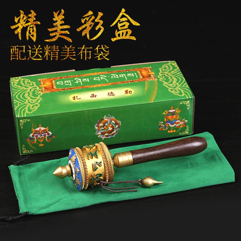 双轴承纯铜转经筒绿度母手摇转经轮小号尼泊尔藏式学院款转金筒