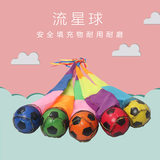 Meteor ball sandbags small children throwing sandbags with rope nursery pupils throwing toss the ball sensory integration training equipment
