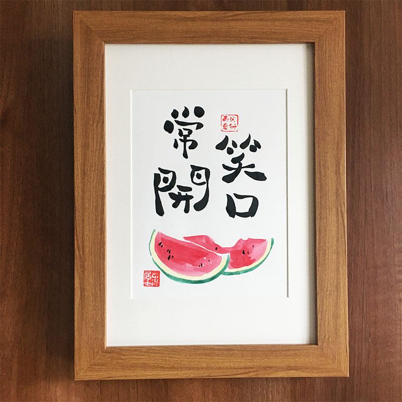 兩顆手繪蘋果~喜慶掛畫平安喜樂字畫擺臺寓意國畫書法相框裝飾畫