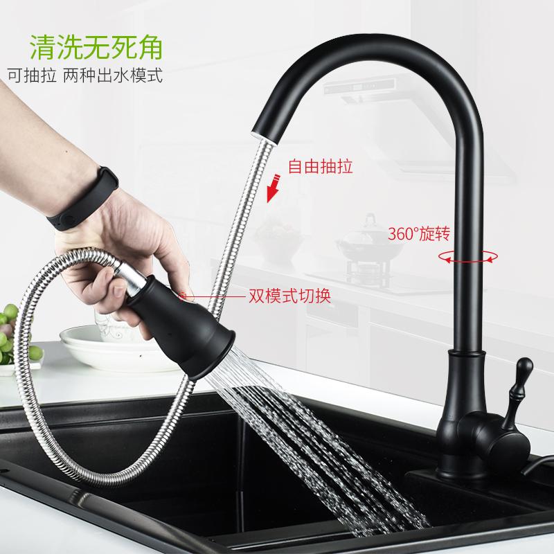 北歐全銅黑色抽拉式廚房水龍頭冷熱水洗菜盆水槽洗碗池防濺水龍頭