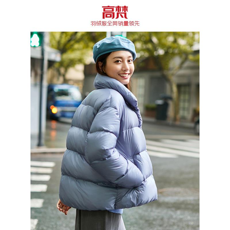 高梵轻暖羽绒面包服女2020年新款女轻薄反季特卖羽绒服短款白鸭绒