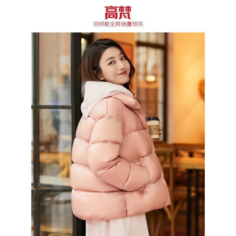 商场同款 高梵 韩版廓形轻暖面包羽绒服