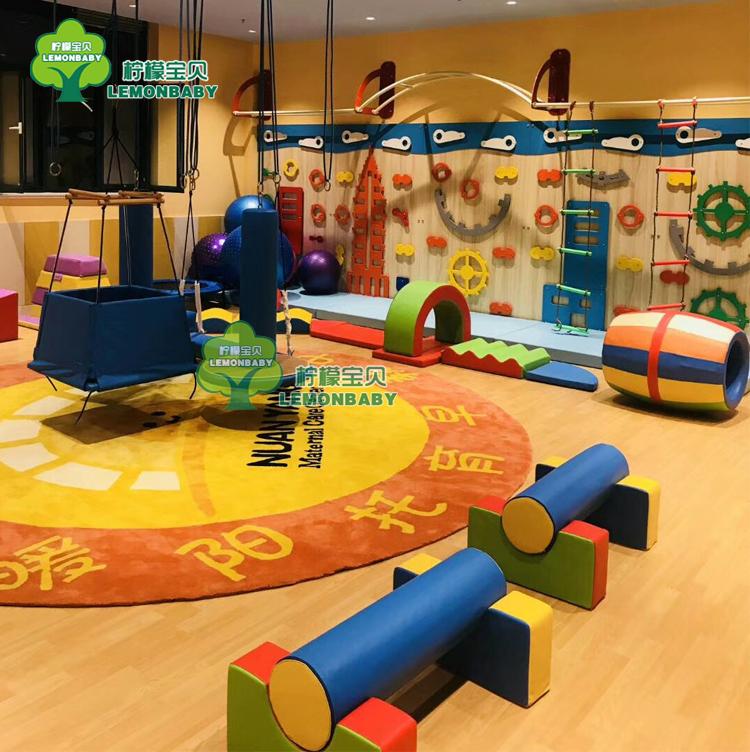 早教感统器材益智健身玩具软体感统训练器材全套幼儿教育儿童