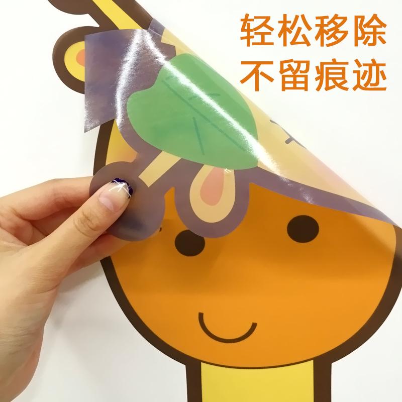 儿童房卡通墙面宝宝装饰墙纸贴画墙贴自粘身高贴量身高贴纸可移除