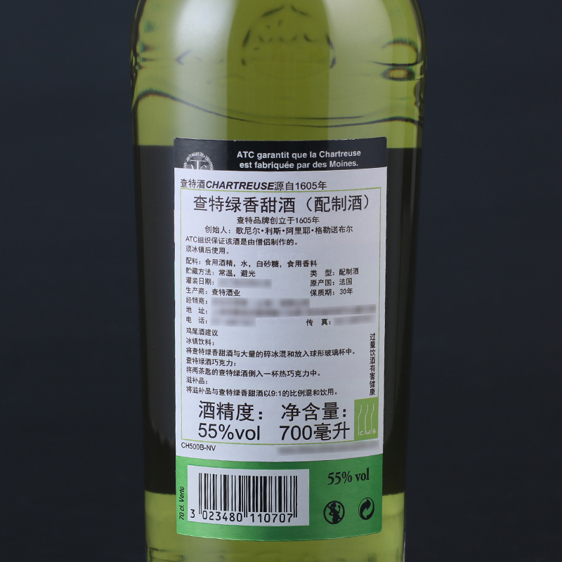 Green 法國原裝進口正品洋酒 查特綠香甜酒 Chartreuse 綠蕁麻酒