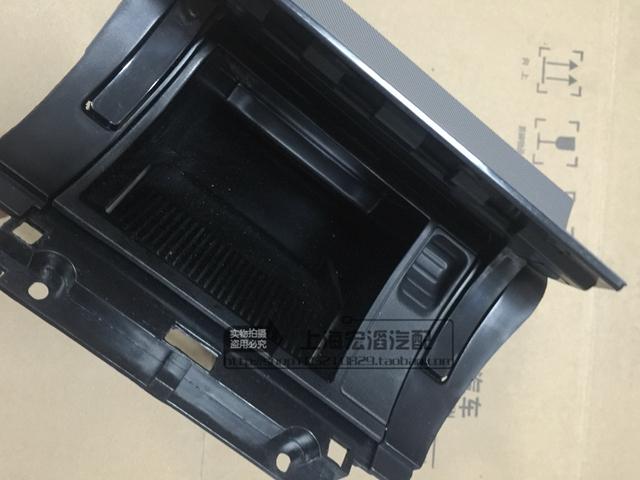 斯柯达07-14款明锐经典明锐前烟灰缸烟灰盒杂物盒银色烟灰缸总成