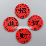 New Year Kung Hei Fat Choy Chinese New Year Good Fortune Chinese wedding wind wooden fridge magnets magnetic stickers New Year decorations