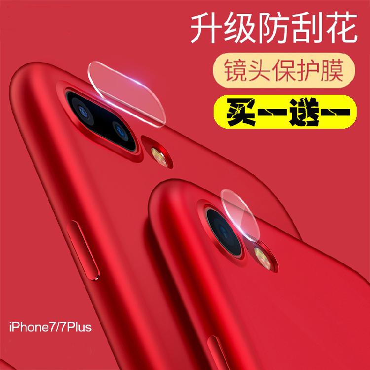 蘋果8plus鏡頭鋼化膜iphone7攝像頭6S手機XSmax貼膜XR高清XS防刮X
