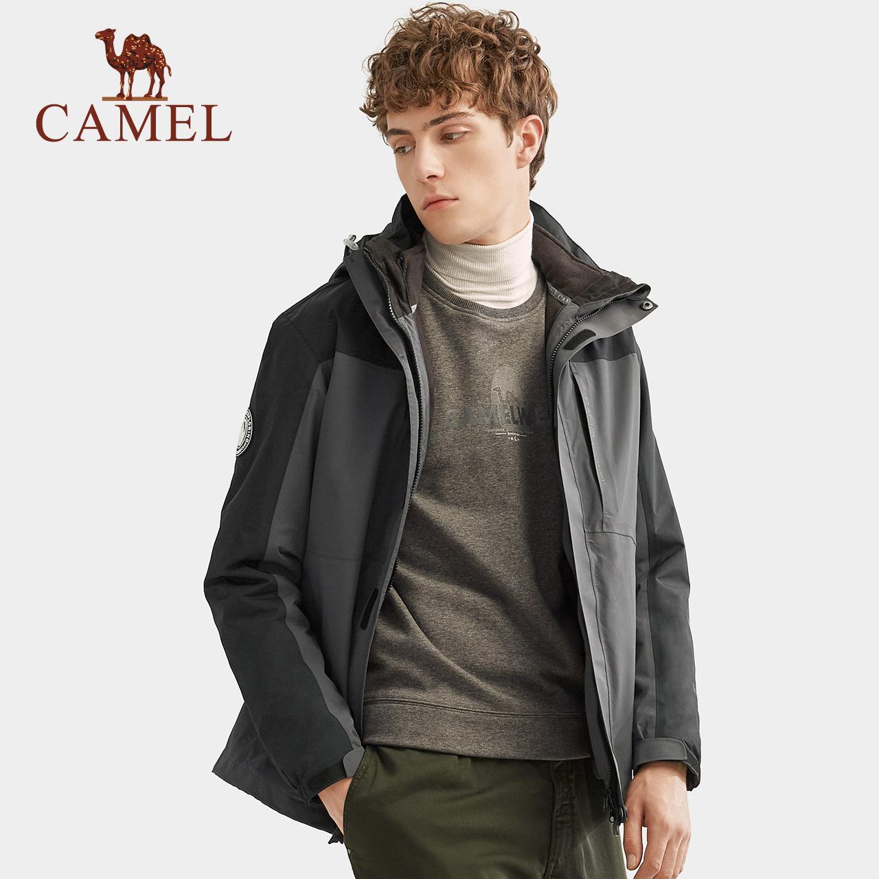 骆驼户外冲锋衣男装 秋冬新款防风保暖加厚三合一两件套冲锋衣  2019