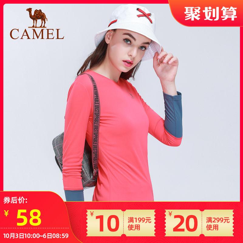 骆驼运动T恤男女款弹力长袖圆领紧身上衣透气快干跑步训练健身服