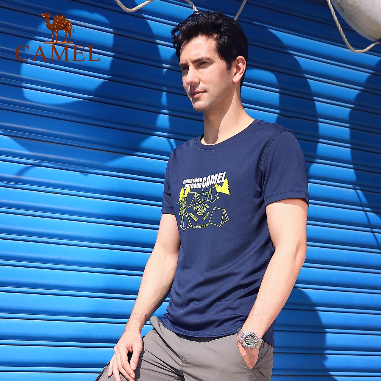骆驼户外T恤男 运动短袖舒适圆领多功能排汗清爽透气吸湿跑步上衣