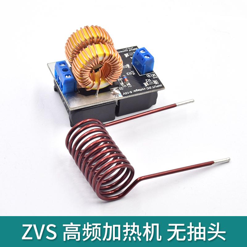迷你版 ZVS 感應加熱 無抽頭 高頻加熱機 特斯拉 雅各布天梯 驅動