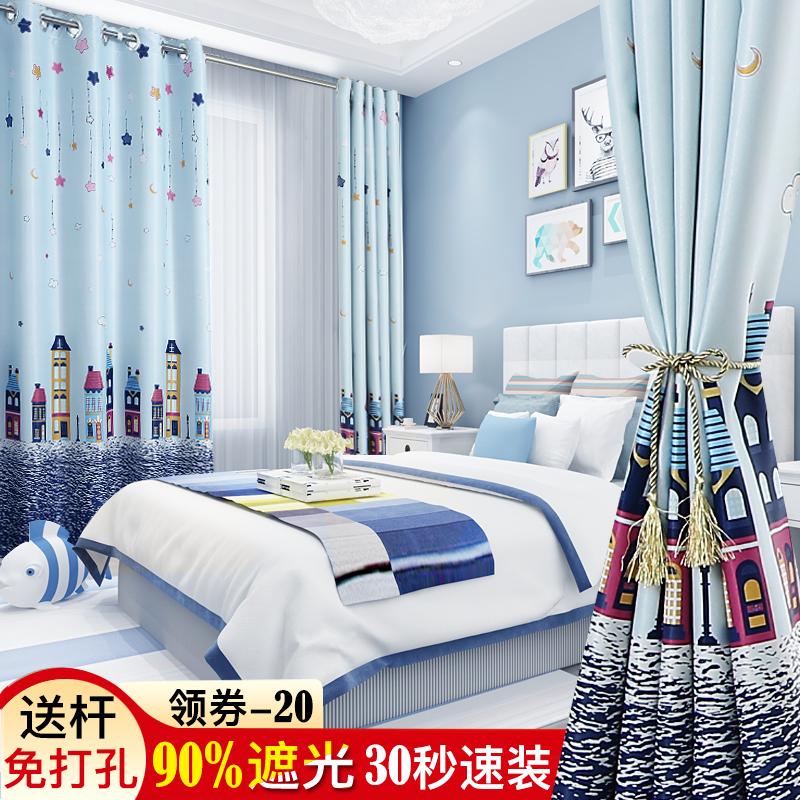 简易窗帘免打孔安装卧室遮光北欧出租房屋宿舍短窗布帘子现代简约