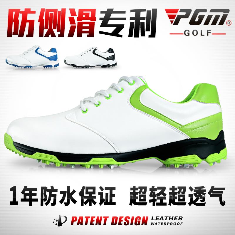 超輕超軟!PGM 高爾夫球鞋 防側滑專利 男士透氣鞋 超防水男鞋