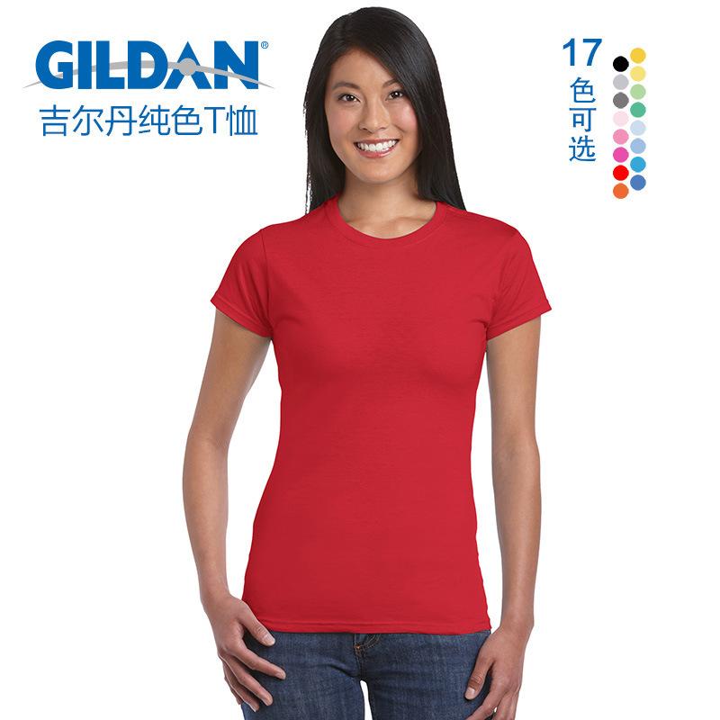 GILDAN76000L短袖吉尔丹T恤女广告文化衫定制logo定做广告衫印图