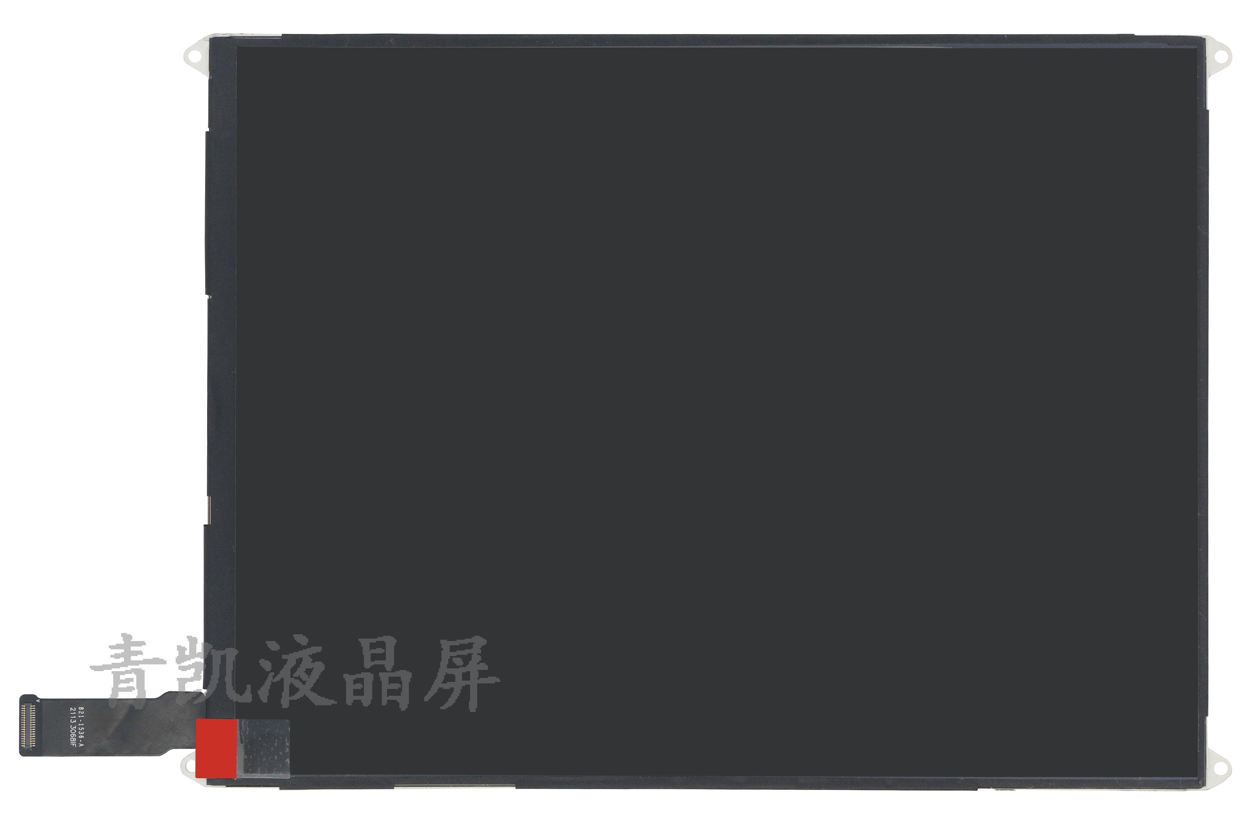 适用原装好记星N777 N787 N797N818S液晶屏显示内屏幕触摸屏外屏